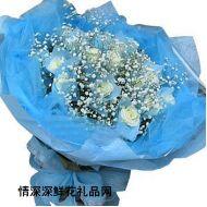 成都鲜花,我深心的爱