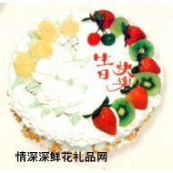 情人蛋糕,鲜花传情(12寸)
