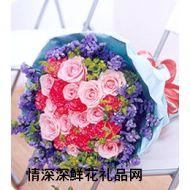 夫妻鲜花,拥你