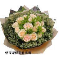 爱情鲜花,清新如你