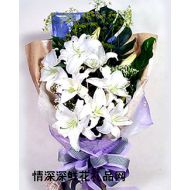 广州鲜花,纯洁的爱