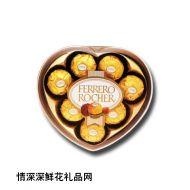 费列巧克力,费列罗意大利榛果威化巧克力