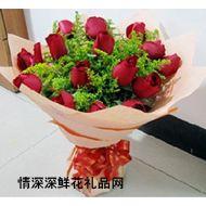 爱情鲜花,爱的音符