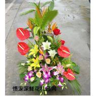商务鲜花,飞黄腾达