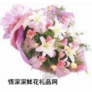 重庆鲜花,祝福