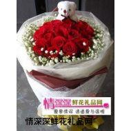 圣诞节鲜花,经典爱情-圣诞推荐