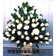 哀思鲜花,悼念花篮9