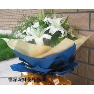 北京鲜花,优雅