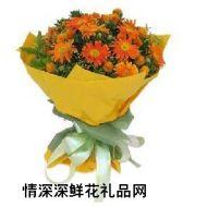 父亲节鲜花,感恩情