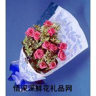夫妻鲜花,唯一至爱