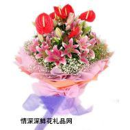 东莞鲜花,恋爱新世纪