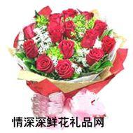 重庆鲜花,爱,永在我心