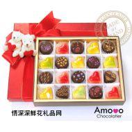 精美巧克力,Amovo魔吻巧克力礼品最佳礼品CX2120