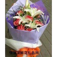 康乃馨,我爱您 妈妈