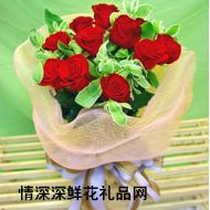 夫妻鲜花,小甜心