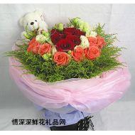 求婚鲜花, 爱情