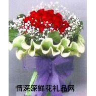 南宁鲜花,心之约
