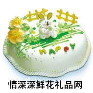 奶油蛋糕,【好利来】兔宝宝