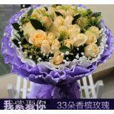 七夕节鲜花,我只爱你