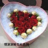 七夕节鲜花,玫瑰月色中?#21335;?#24605;-七夕