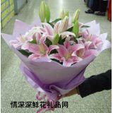 七夕节鲜花,?#34507;?#26041;程式(七夕)8.22日前预定特价